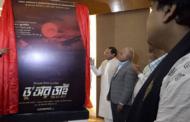 ঢাকা অ্যাটাকের পর দীপনের 'ডু অর ডাই'